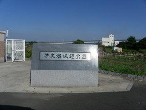 Imgp2798