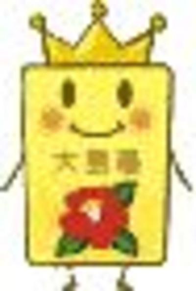 Oshimatsubaki2