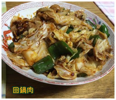 Image_6