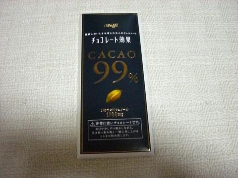 Cimg4664_1