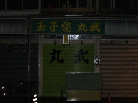 Cimg6335